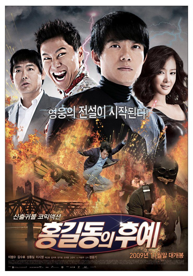 Do You Know This Kmovie Click To Find Out Movies Full Movies Full Films