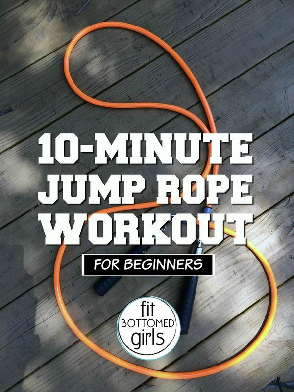 A 10 Minute Jump Rope Workout For Beginners Jump Rope Workout Workout For Beginners 10 Minute Workout