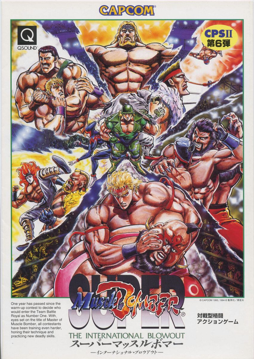 Super Muscle Bomber The International Blowout Games Anime