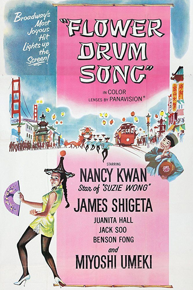 Flower Drum Song (1961) An actual Asian cast! Fun movie