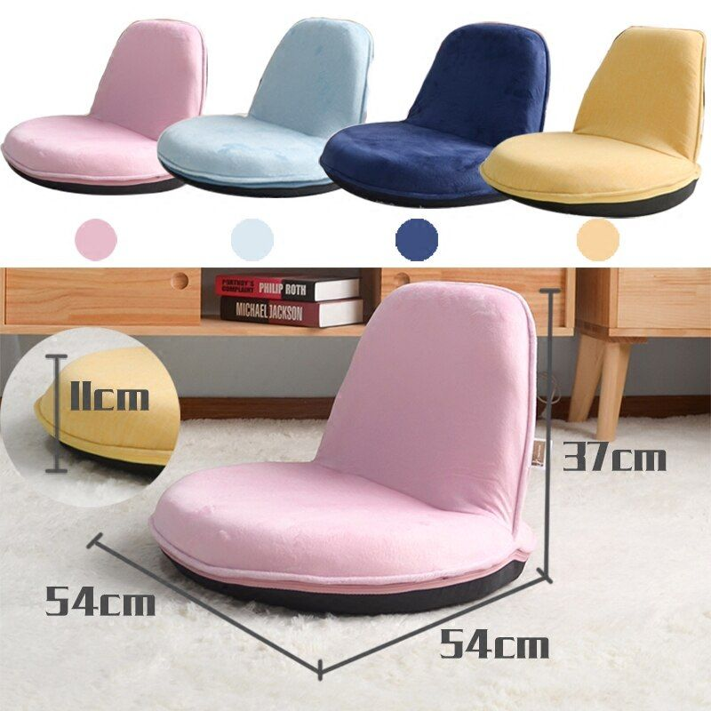 Lazy Chair Single Small Sofa Child Chair Bedroom Mini Folding Lazy Sofa Bed Chair Attention Valid Dis V 2020 G Nebolshaya Sofa Detskoe Kreslo Kreslo Dlya Spalni