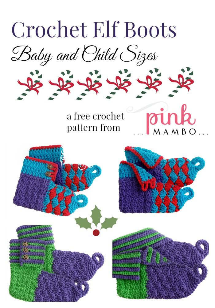 Crochet Baby and Child Elf Boots Free Pattern | Cool Knitting and ...