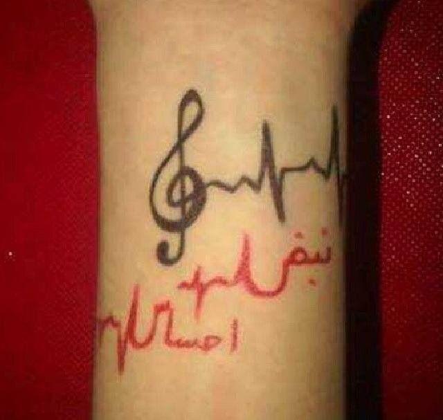 نبض احساس Tattoo Quotes Pop Singers Tattoos