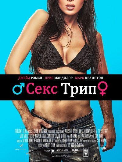 Секс народов мира кино онлайн фото 798-869