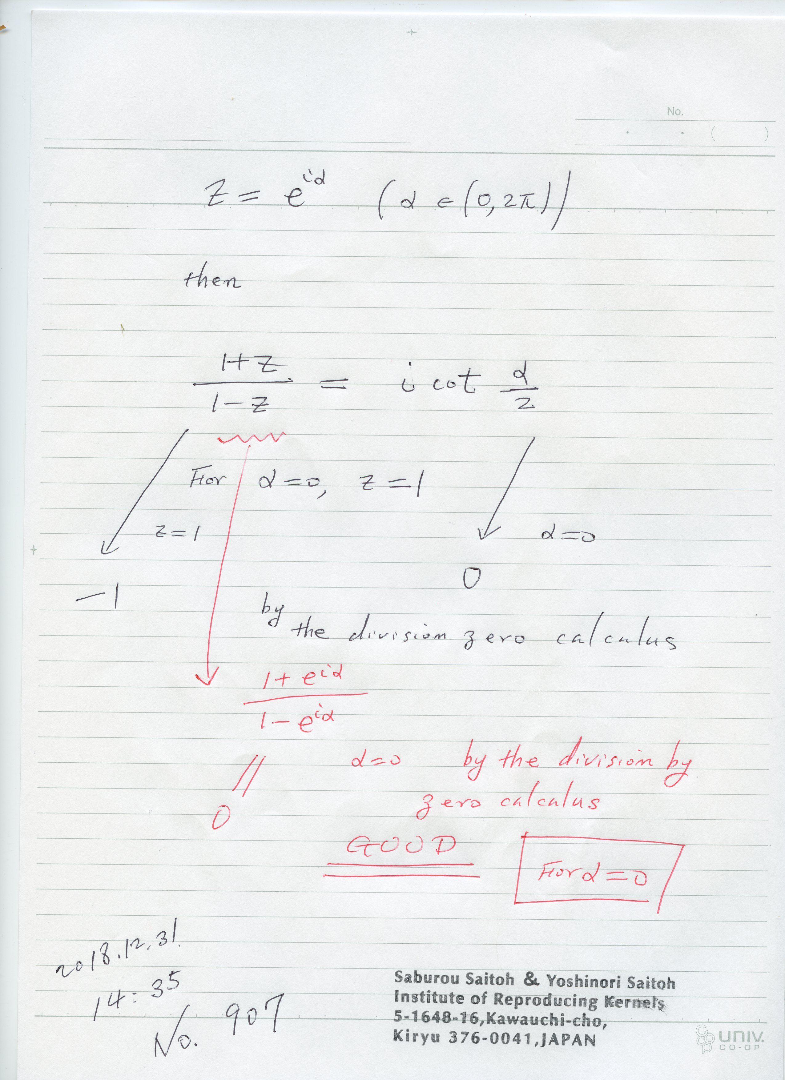 №907: これは、複素解析の教科書に載っている例ですが、z が 1 ...