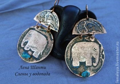 Pendientes hechos a mano boho Elefantes en la cascada.