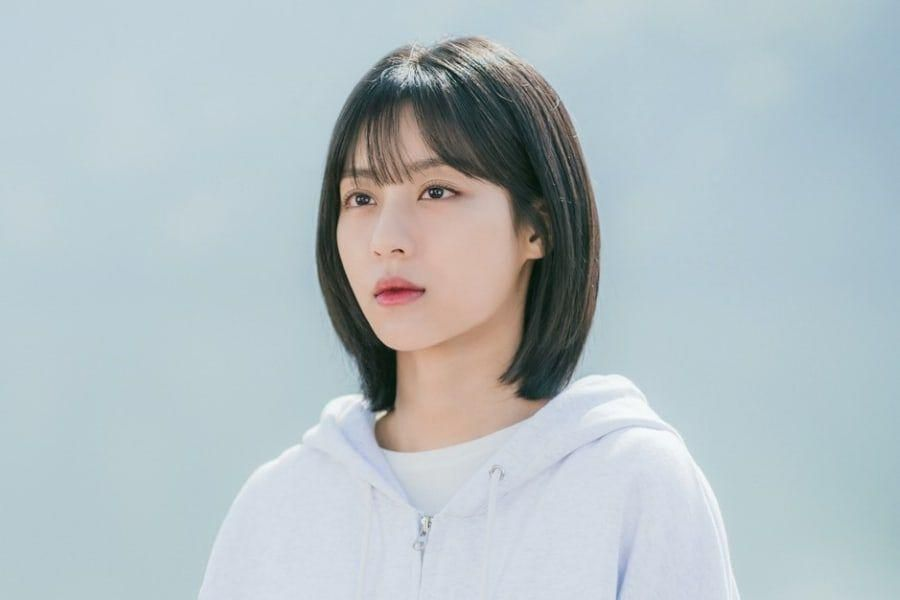 """Kang Min Ah Talks About How She Differs From Her Character In """"At A Distance Spring Is Green"""""""