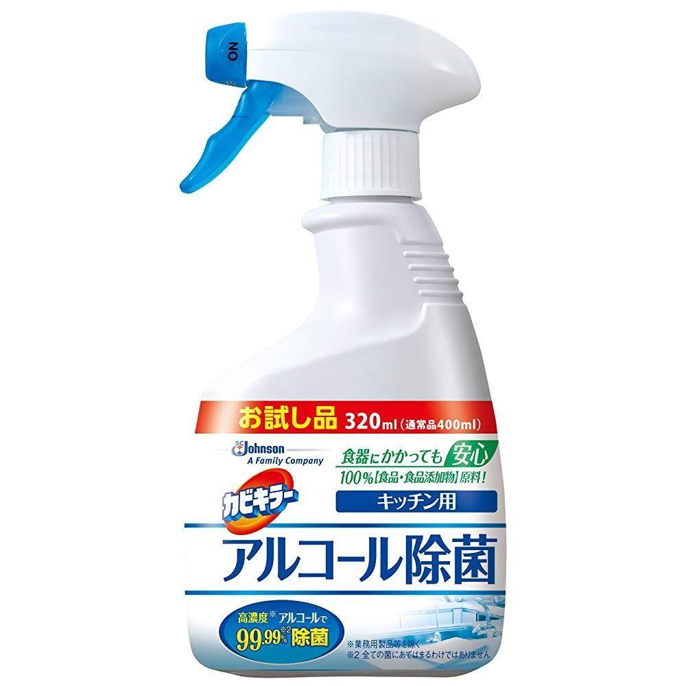 送料無料 カビキラーアルコール除菌 本体 お試し品 320ml In 2020 Spray Bottle Spray Cleaning Supplies