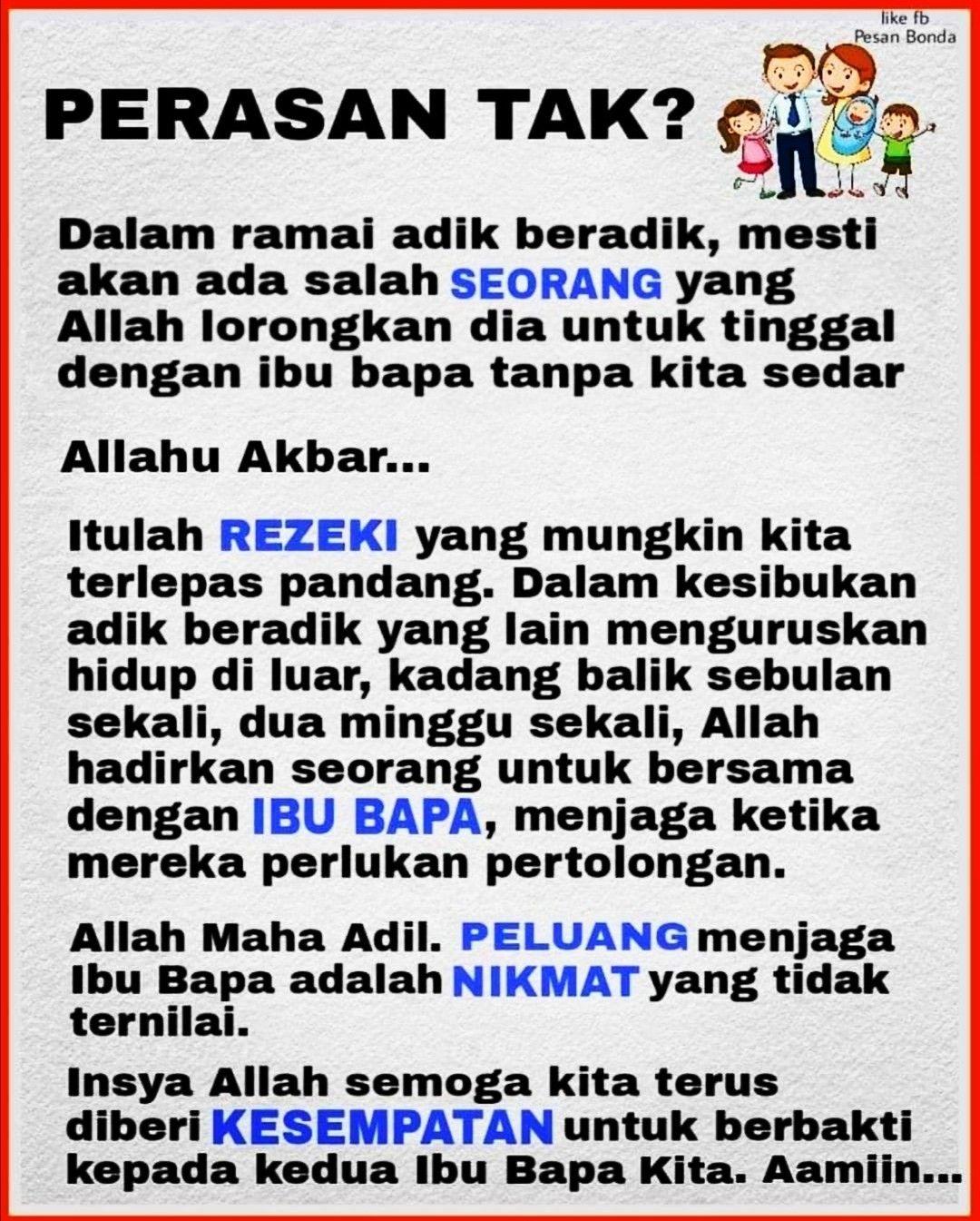 Pin By Mohd Ubaidi Abdullah Zabir On Reminder 2 In 2020 Reminder