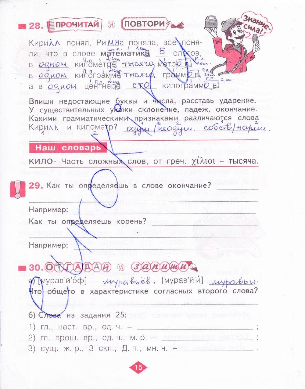 Готовые домашние задания по белорусским учебникам 2018г