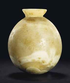 An Egyptian Alabaster Jar Old Kingdom 4th 6th Dynasty Circa