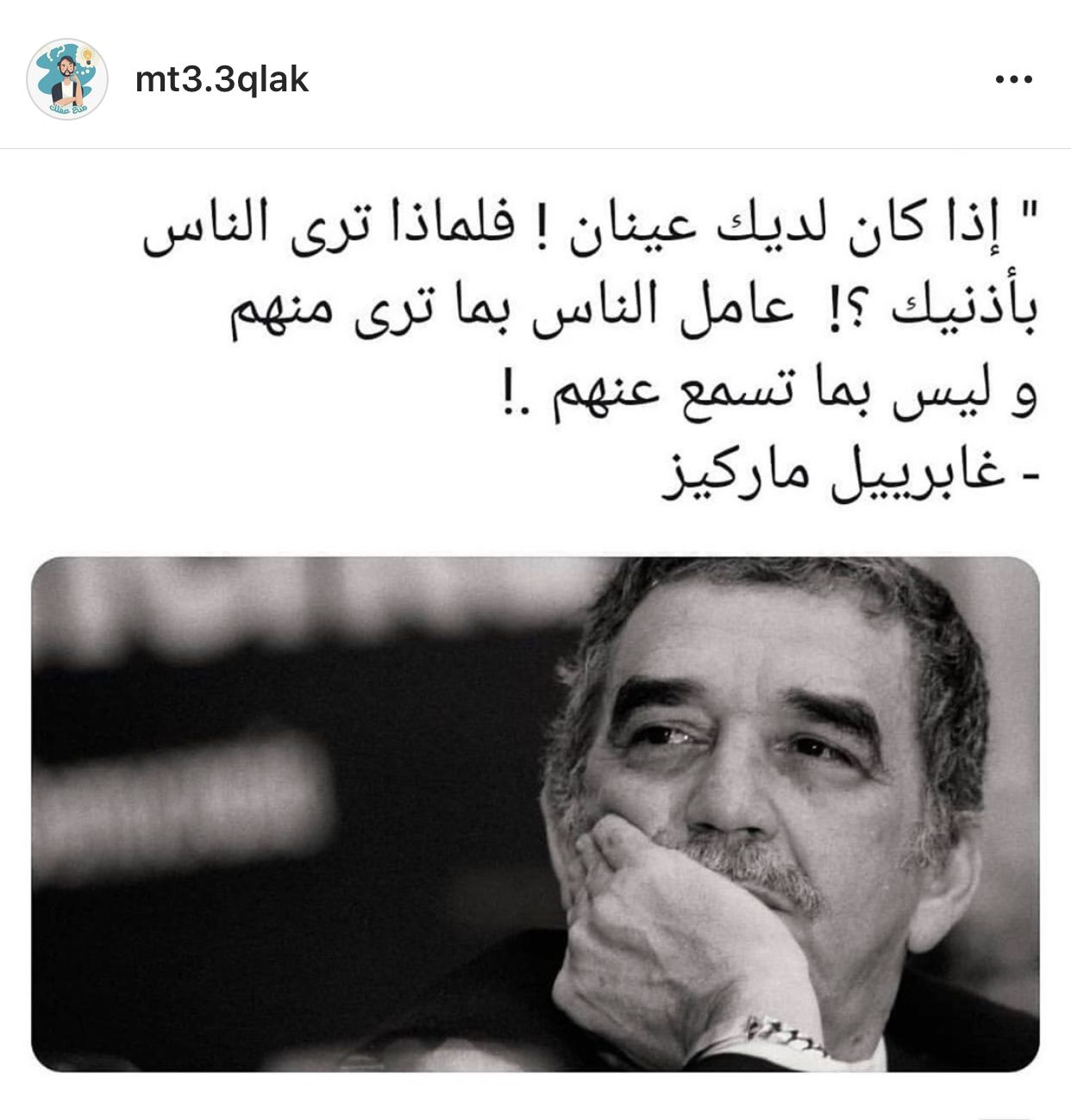 Pin By Roro Alhazza On كلام منطقي Words Quotes Quotes For Book Lovers Wisdom Quotes Life