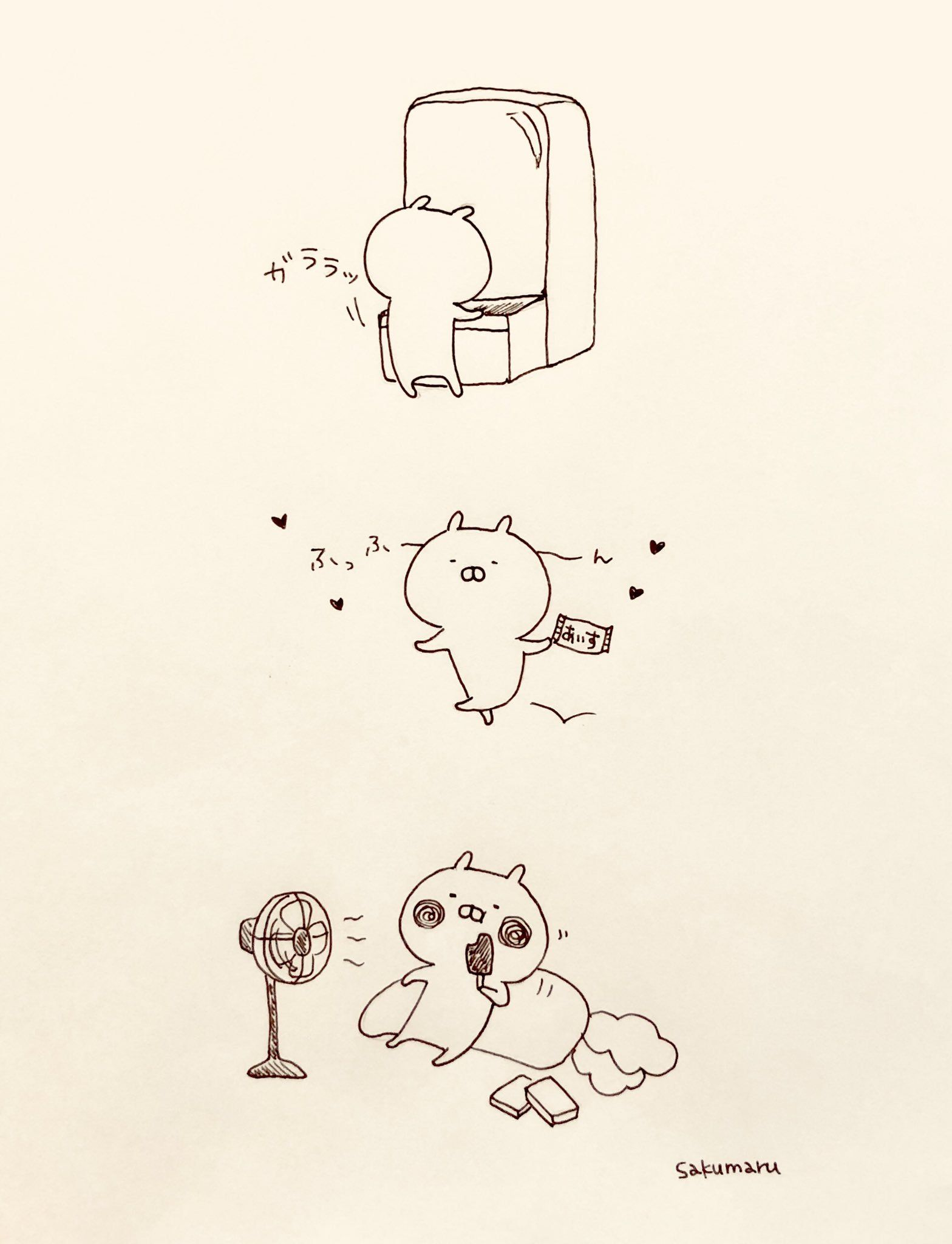 Sakumaru うさまるといっしょ Kawaii Doodles Illustration