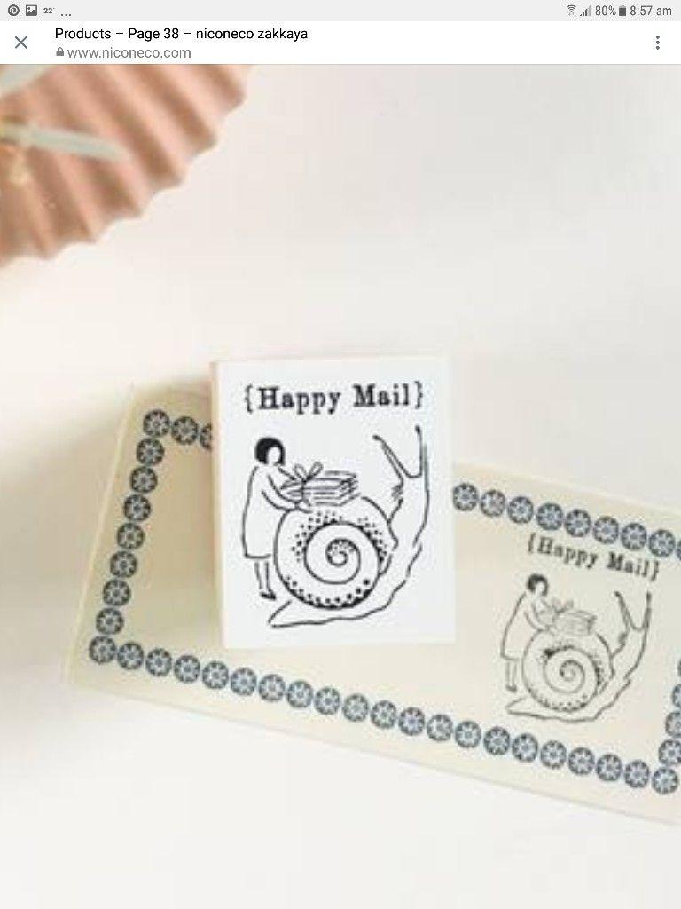 Snail mail stamp from niconeco_zakkaya Handwritten