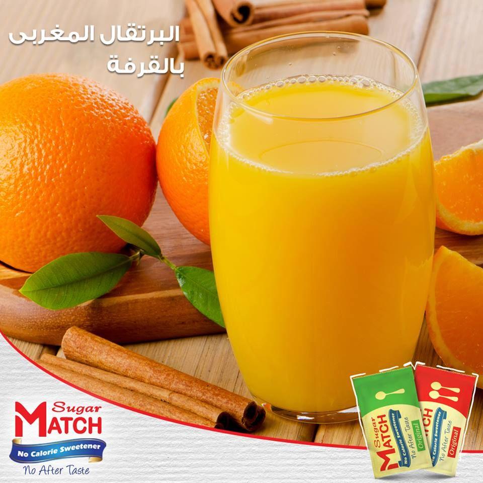 عصير البرتقال المغربى بالقرفة Sweetener Orange Fruit