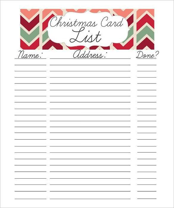 Free Christmas Card List Printable Google Doc   Christmas Wish
