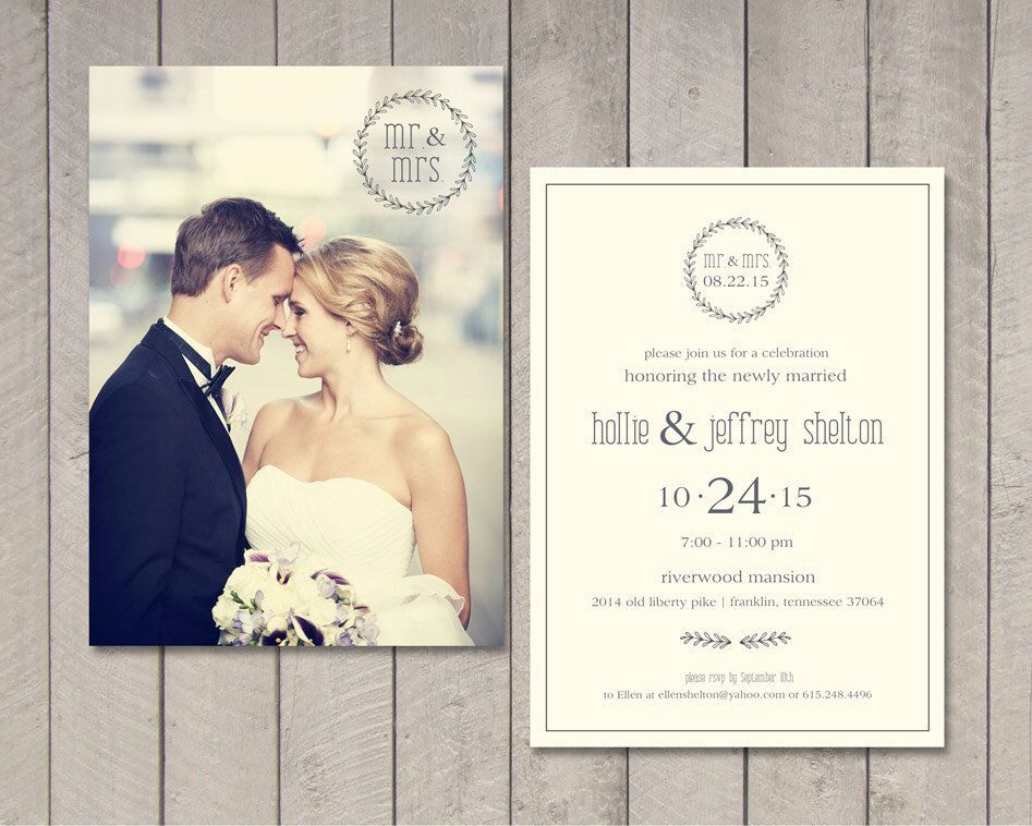 Wedding Reception Invitation Wording Ideas: Modern Wedding Reception Invitation (Printable) By Vintage
