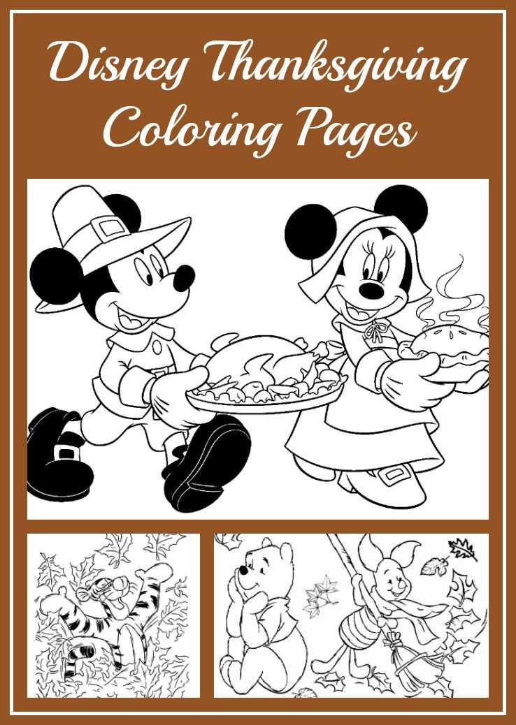 Free Disney Thanksgiving Coloring Pages Thanksgiving