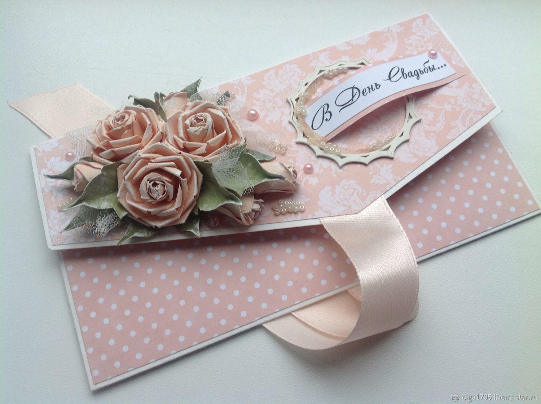 Картинки, конверт открытка для денег своими руками мастер класс