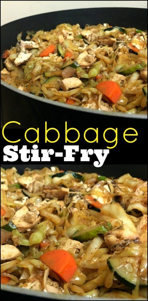 Cabbage Stir-Fry | Aunt Bee's Recipes #vegetablestirfry