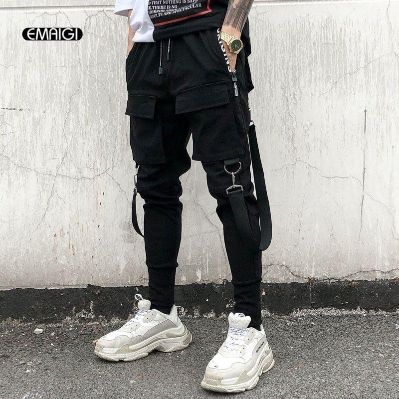 Jewelryfinds Mens Jogger Pants Casual Active Elastic Waist Hip Hop Slim Fit Urban Trousers