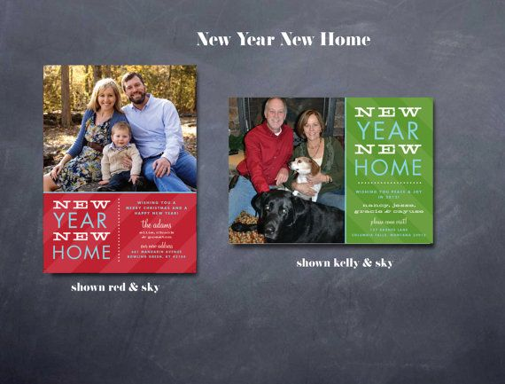 new year new home holiday card 150 via etsy