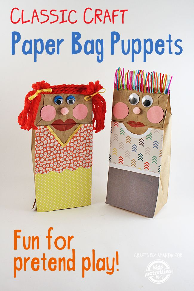31577cdc12 Paper bag puppets are easy to make and really fun for kids to play with. We  love this classic craft idea.