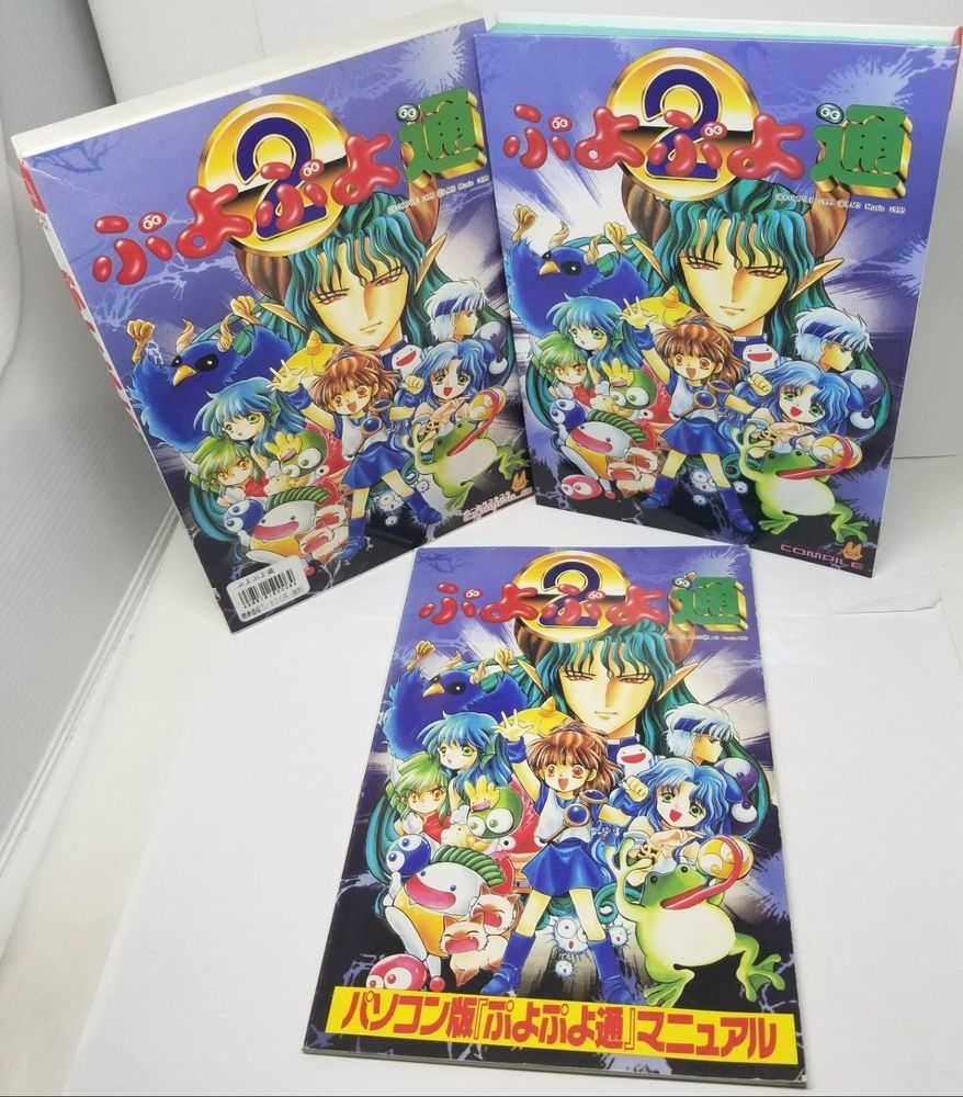 NEC PC-9821 PC98 / IBM PC MS-DOS Game PUYO PUYO 2 CD Japan