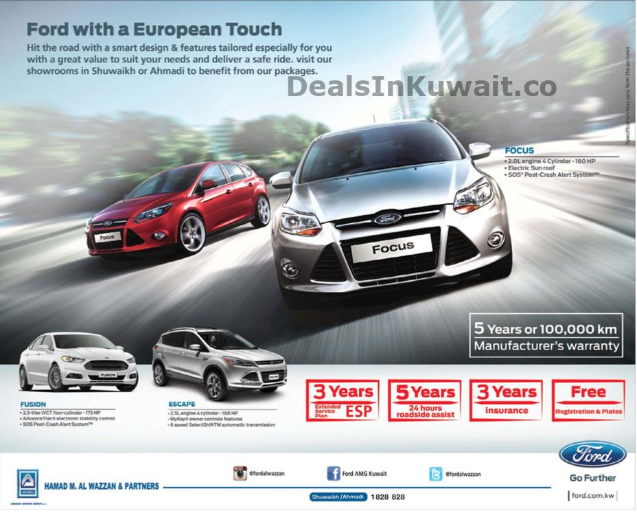 Ford With A European Touch Now In Kuwait At Hamad M Al Wazzan And