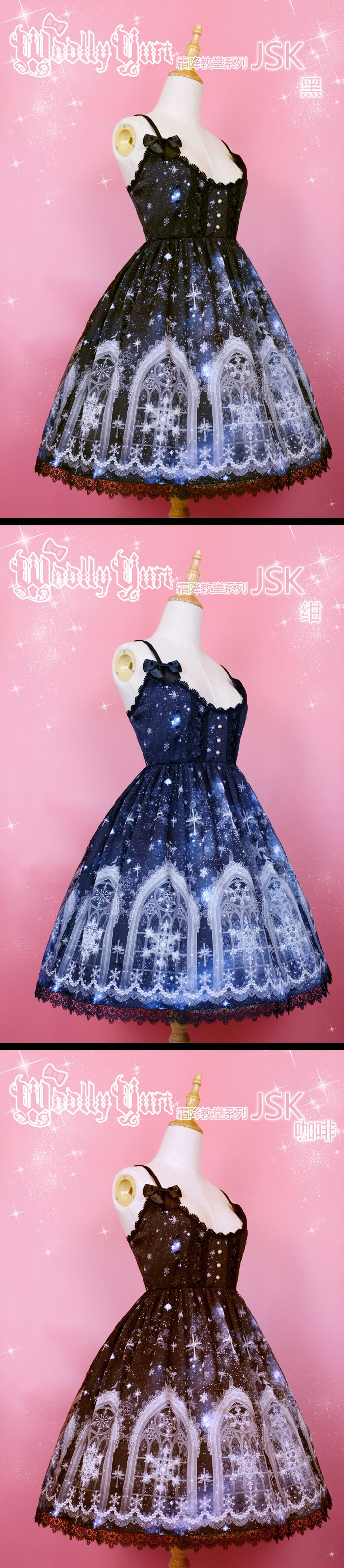 JSK】【定金】woollyyurt原创lolita-霜降教堂-淘宝网   Lolita ...