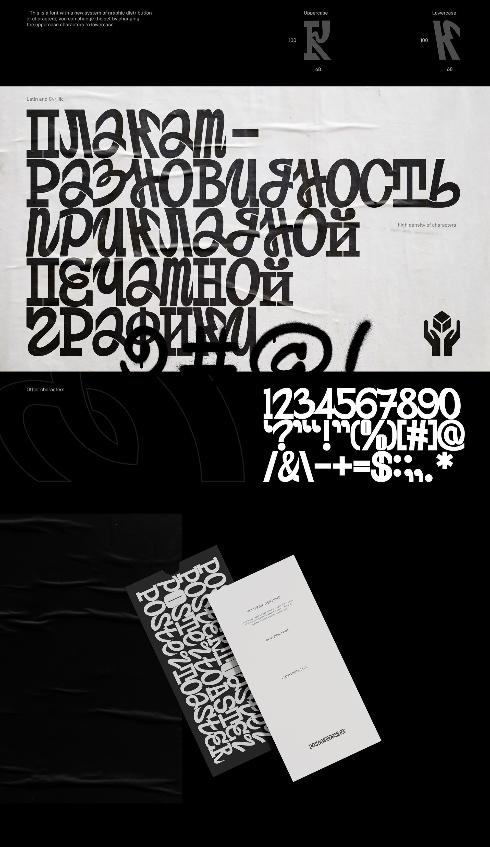 Postertoaster - Free Font on Behance | Typo | Fonts, Free fonts