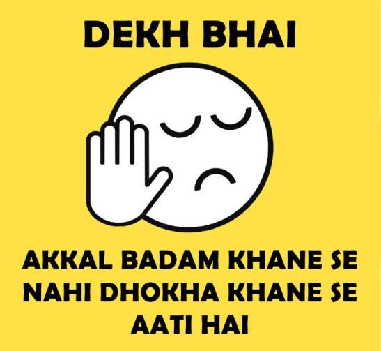 Dekh Bhai Dekh Yrr Pinterest Jokes Funny And Funny Jokes
