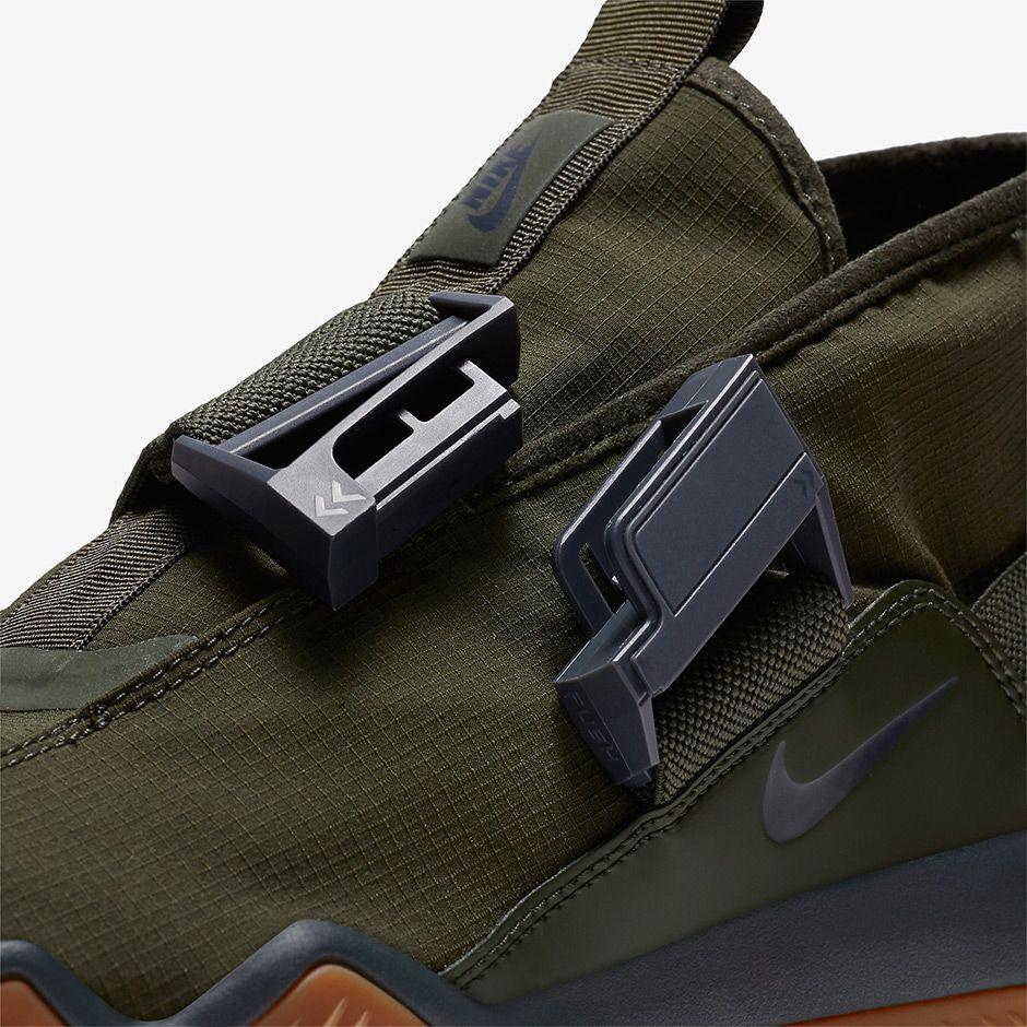 Nike KMTR Sequoia Gum 921664-300  1f6c91f8522d