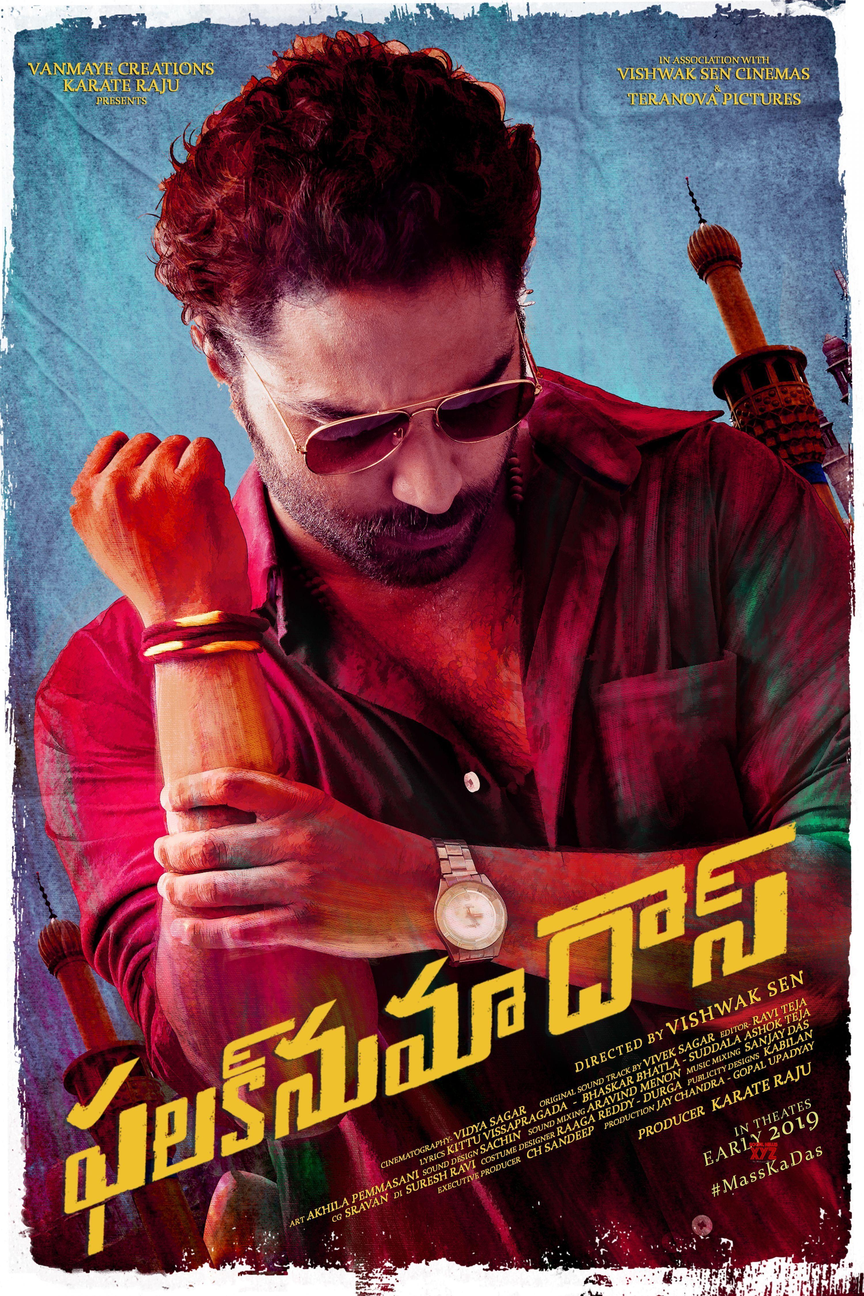 Falaknuma Das First Look Hd Posters Telugu Movies Download Telugu Movies Online Movie Ringtones