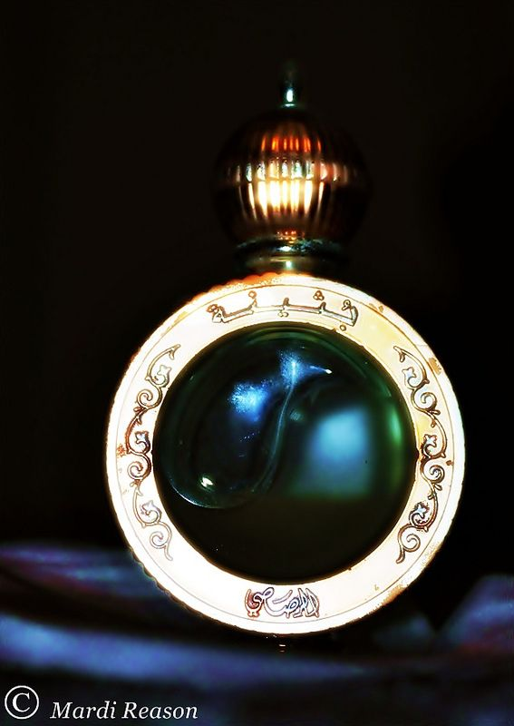 Arabian Perfume  제품 디자인
