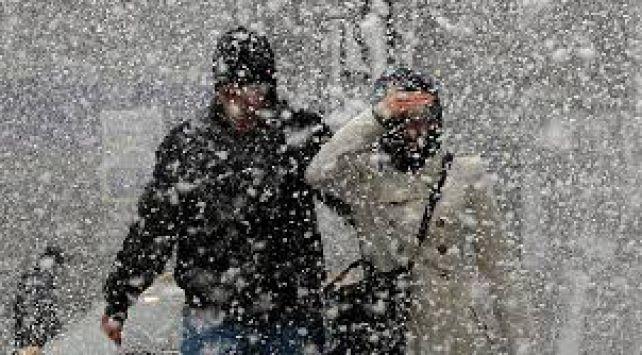 6 il için kuvvetli kar yağışı uyarısı - #Agri, #Ardahan, #Erzincan, #Erzurum, #Iğdır, #KarYağışı, #Kars, #Meteoroloji, #Uyarı - Tıklayın: http://yerelturkiye.com/turkiye/yasam/71771-6-il-icin-kuvvetli-kar-yagisi-uyarisi.html