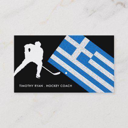 Greek Flag, Hockey Player, Hockey Coach Business Card Zazzle