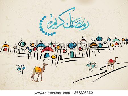 Islamic Designs Stock Photos Images Pictures Ramadan Greetings Holi Wishes Ramadan