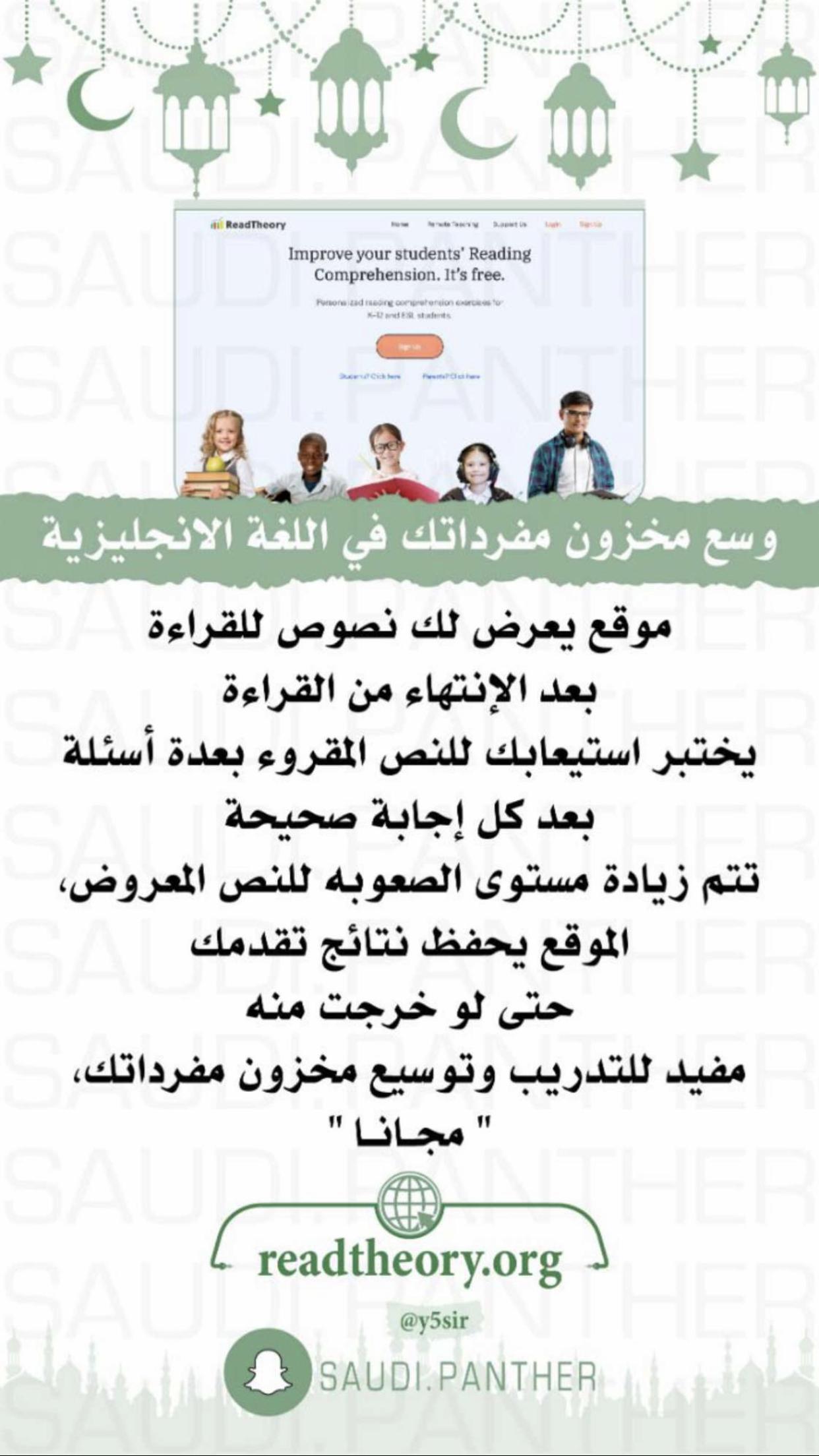 لغات انجليزي تعليم Learning Websites English Vocabulary Words Learn English