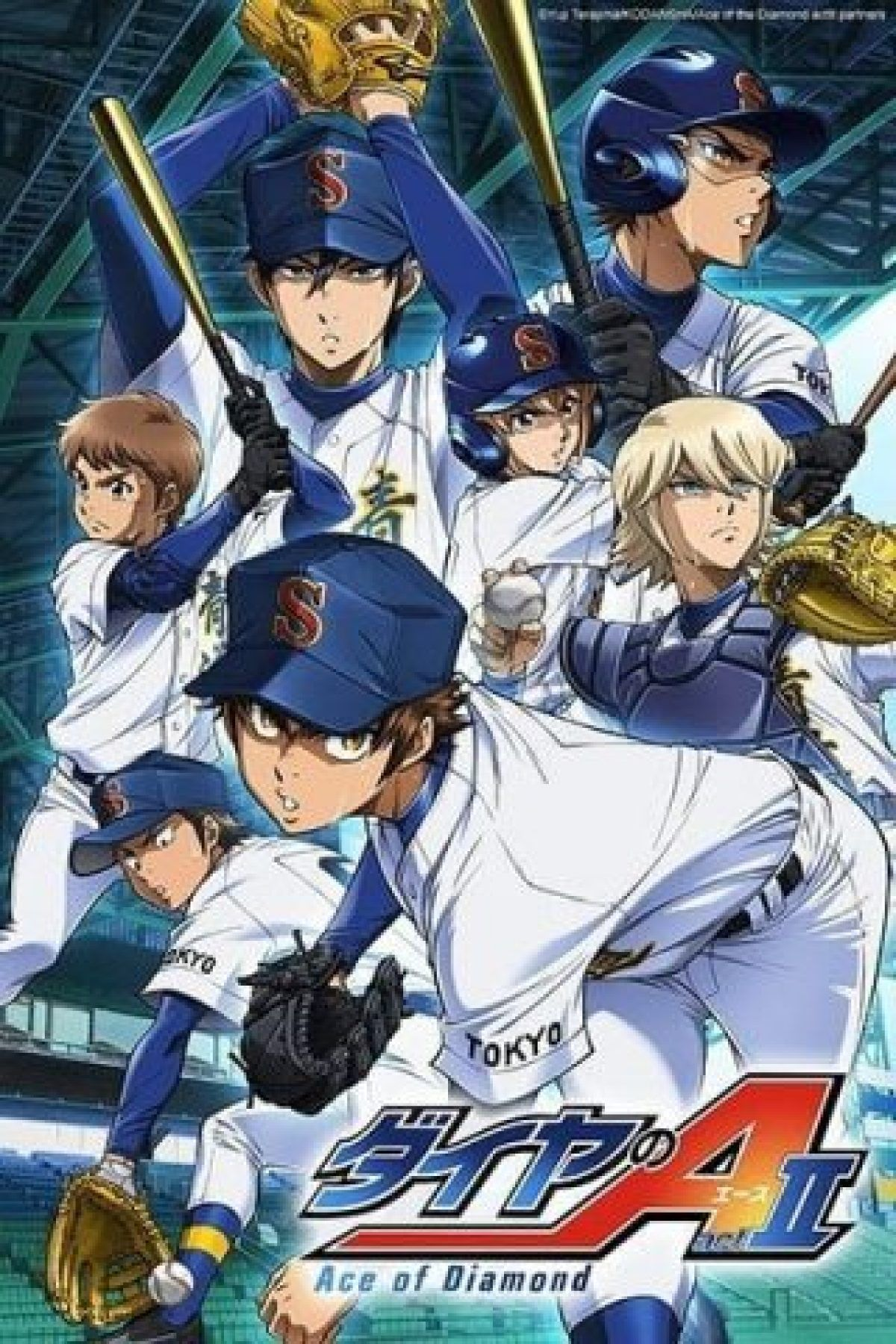 japan anime Daiya no Ace Act II. Comedy, Sports