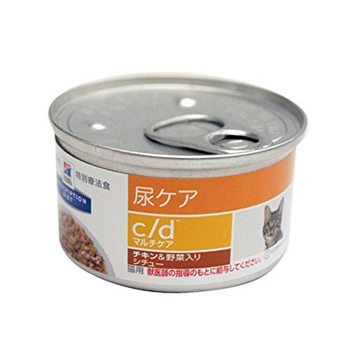 Pin On Cats Food