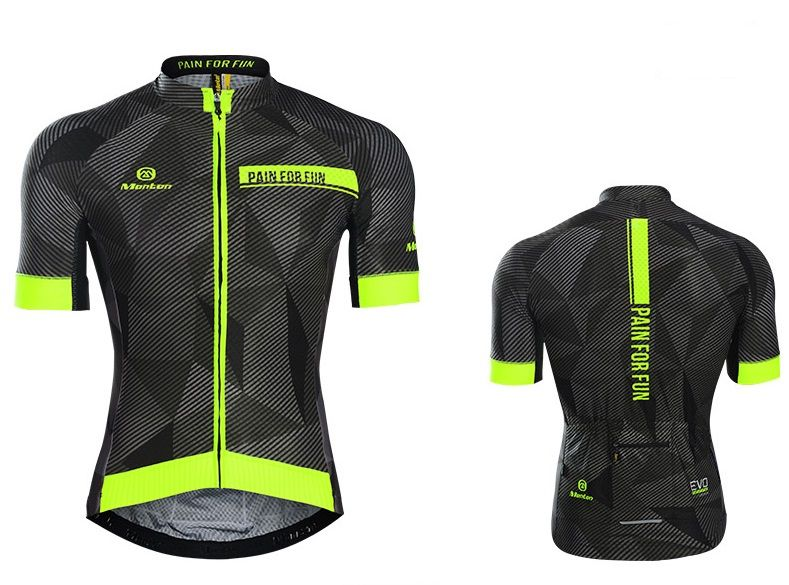 add541dc7 Monton 2016 Mens Best Looking Cycling Jersey Dawn Yellow
