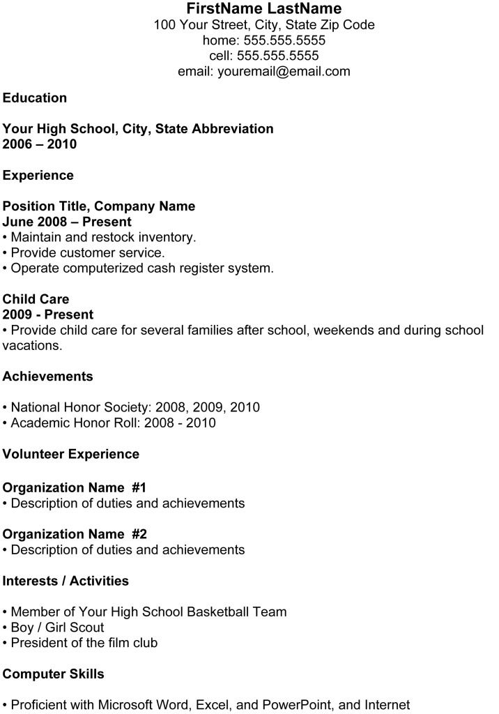 Sample Resume For A Teenager Sample Resumes For High School Students