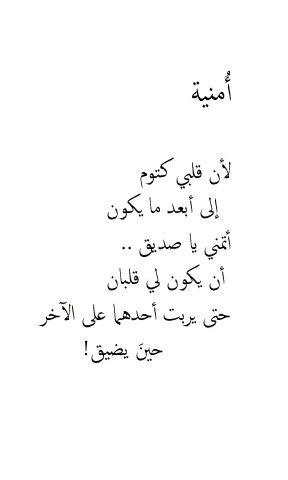 اطياف الماضي Arabic Quotes Words Feelings