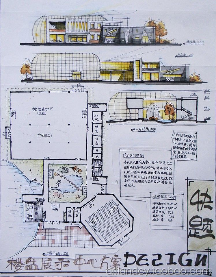 建築快速設計 Architectural Rapid Design Https Www Designresourcesdownload Com D Architecture Presentation Board Schematic Design Architecture Presentation