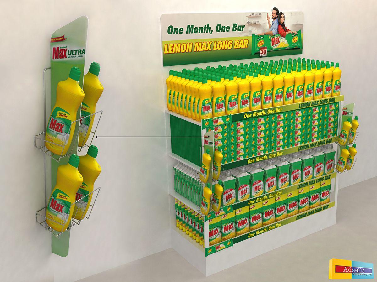 Posm design sofy posm design - Shahrukh Shahid On Behance Pop Displaydisplay Designproduct