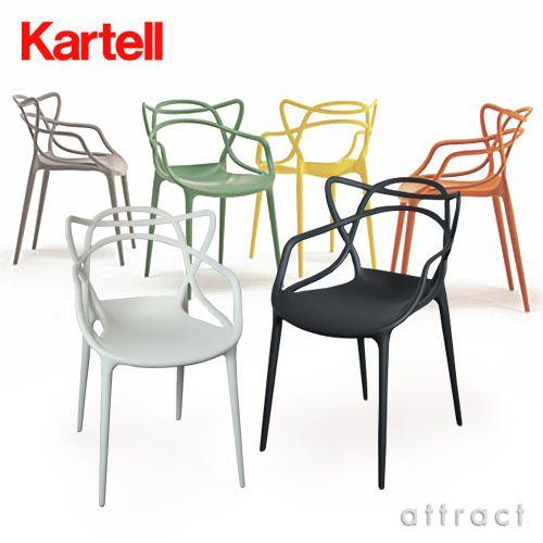 masters stoel kartell outdoor living pinterest. Black Bedroom Furniture Sets. Home Design Ideas