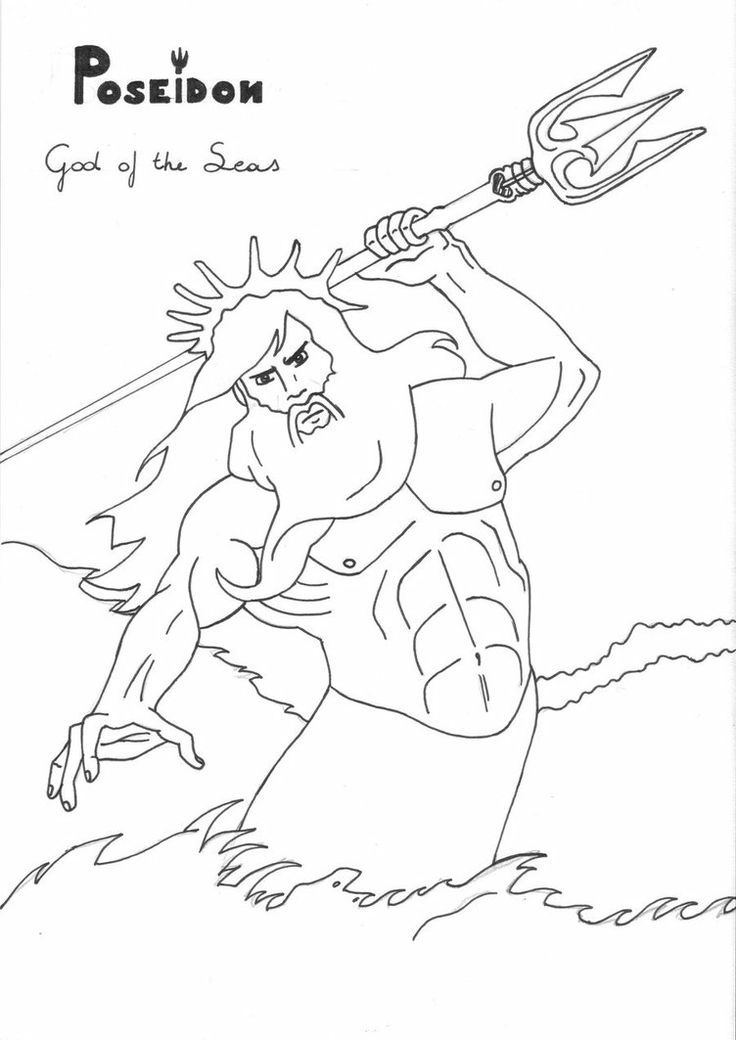 Poseidon Poseidon Drawing Greek Mythology Gods Greek Art