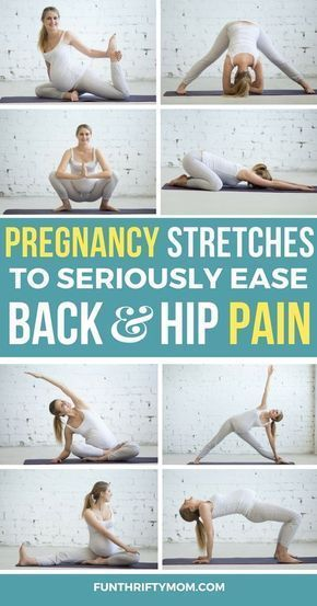 Yoga Moves to Help Relieve Back and Hip Pain in Pregnancy