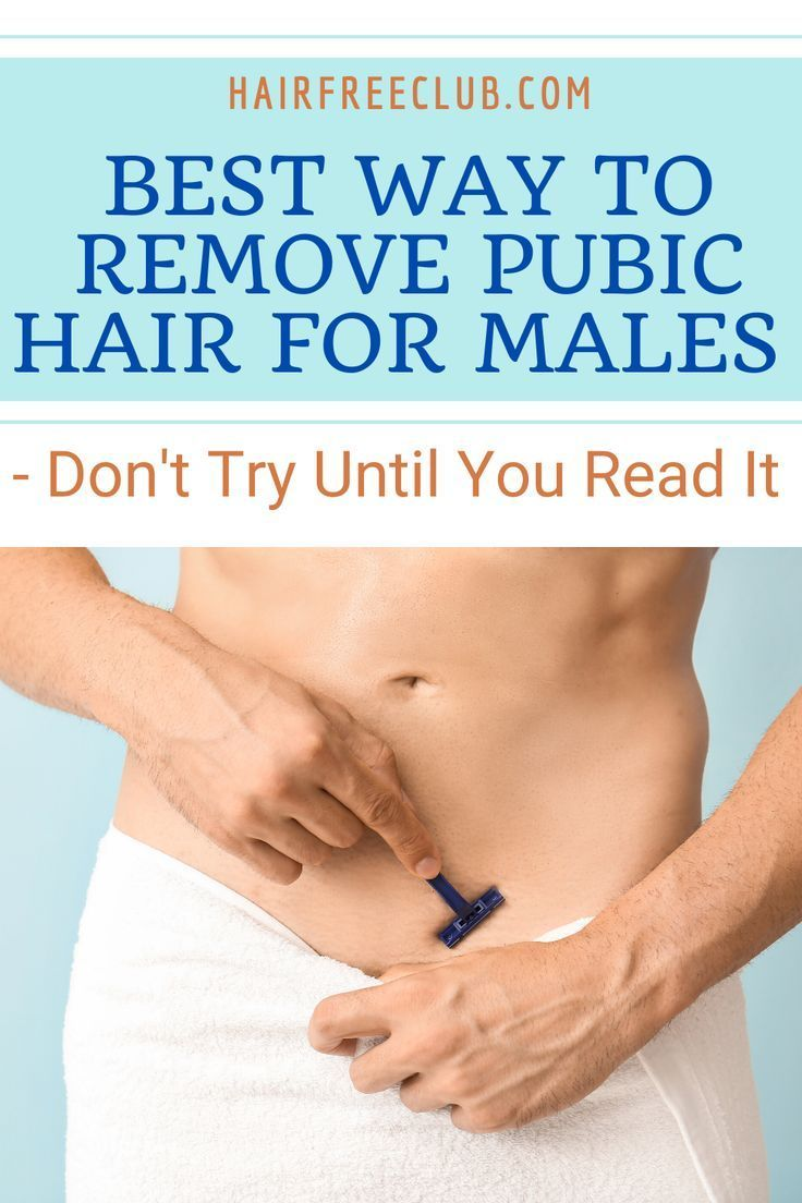 Guys how area to for pubic shave How to